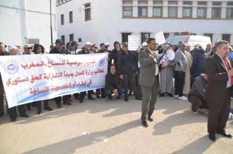 """النساخ القضائيون يخوضون إضرابا إنذاريا يومي 21 و 22 دجنبر 2020 ضد """"الحيف والإقصاء"""""""