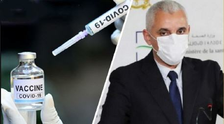 وزير الصحة خالد أيت الطالب لقاح كورونا سيكون الزاميا اثناء السفر الى الخارج