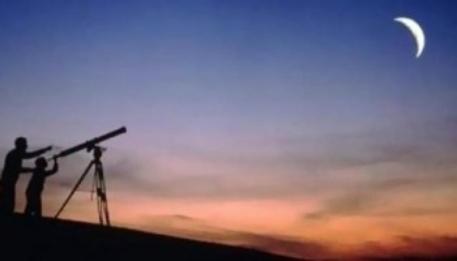 بلاغ: وزارة الأوقاف تعلن عن أول أيام شهر جمادى الأولى لعام 1442 هـ