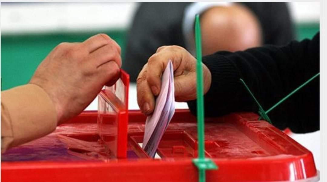 هذا هو تاريخ تقديم طلبات نقل القيد وطلبات التسجيل الجديدة في اللوائح الانتخابية