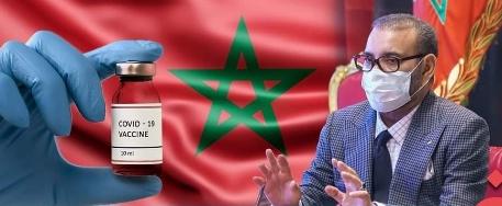 الملك محمد السادس يصدر تعليماته السامية للحكومة قصد اعتماد مجانية التلقيح ضد «فيروس كورونا»لفائدة جميع المغاربة