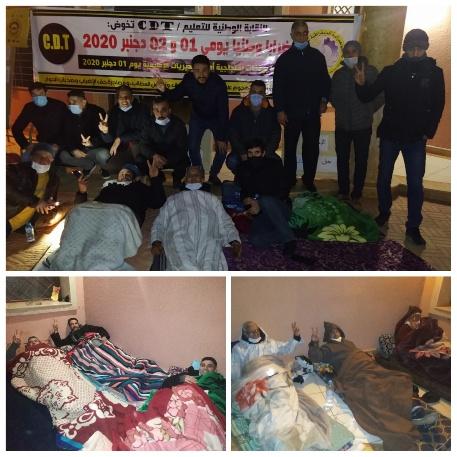 رجال التعليم ببركان ينفذون إعتصامهم الليلي أمام المديرية الإقليمية للتعليم