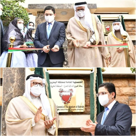 مملكة البحرين تفتتح قنصلية عامة لها بمدينة العيون