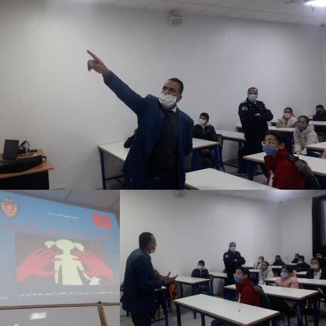 التحرش موضوع لقاء بين رجال الأمن وتلميذات وتلاميذ مؤسسة منجي للتعليم الخصوصي ببركان