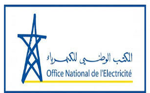 إعلان عن قطع التيار الكهربائي ـ AVIS DE COUPURE DE COURANT