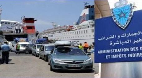 الجمارك تمدد آجال القبول المؤقت لوسائل النقل السياحية إلى غاية 30 يونيو 2021