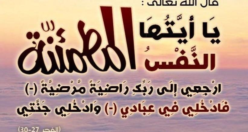 تعزية ومواساة في وفاة والدة الحاج حميد الطاهري