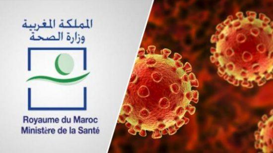 عاجل…المغرب يعلن اكتشاف أول حالة إصابة واردة بالسلالة المتحورة لفيروس كورونا المستجد