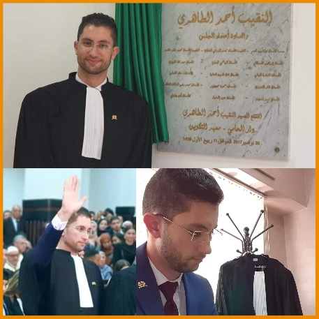 تهنئة للمحامي أمين عمراني بمناسبة حلف اليمين ومزاولة مهنة المحاماة بهيئة طنجة