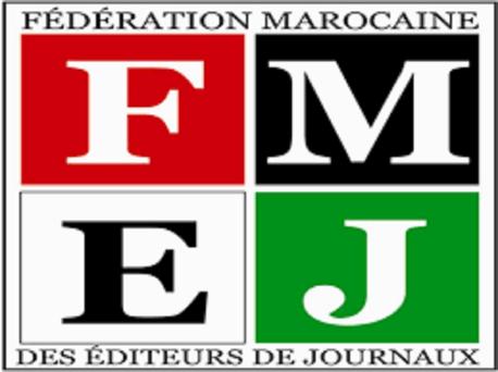 انعقاد الجمع العام التأسيسي لفرع الفيدرالية المغربية لناشري الصحف بالجهة الشرقية