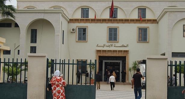 إضراب وطني بالمحاكم المغربية خلال هذا التاريخ