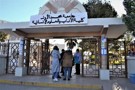 أزيد من 12334 طالب وطالبة بكلية الآداب بوجدة يجتازون الامتحانات الخريفية وفق إجراءات صحية صارمة
