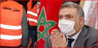 أعوان السلطة يطالبون وزير الداخلية بإرجاع المطرودين وإقرار قانون أساسي