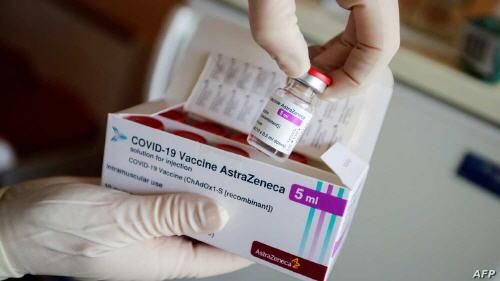 إيطاليا : حجز 29 مليون جرعة من لقاح استرازينيكا تخص الدول الفقيرة