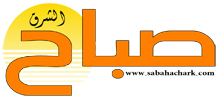 www.sabahachark.com