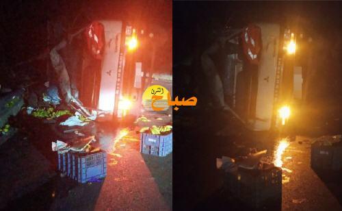انقلاب شاحنة محملة بالخضر والفواكه بإحدى منعرجات طريق تافوغالت