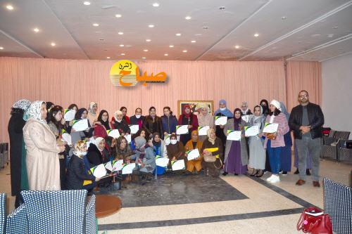 جمعية العيون الشرقية للتنمية الاجتماعية،تناقش في ندوة ،التمكين الحقوقي و الاقتصادي للمرأة