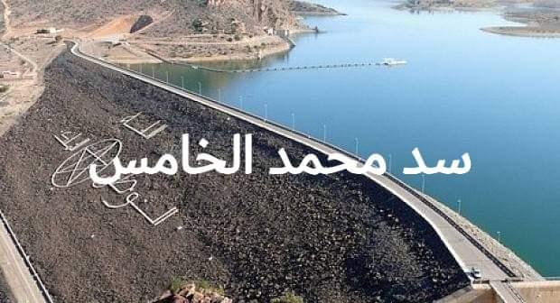 رغم التساقطات الأخيرة مخاوف الفلاحين من انخفاض نسبة مياه سد محمد الخامس