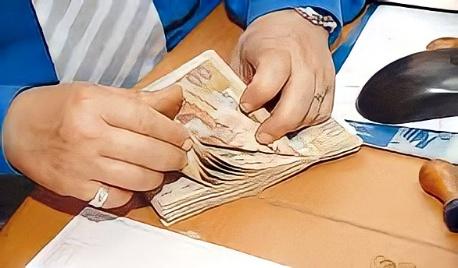 عاجل.. موظف وكالة بنكية ببركان يختلس مبلغ 50 مليون سنتيم ويهرب إلى دولة أوكرانيا