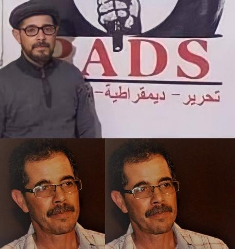 تعزية ومواساة في وفاة محمد إبراهيمي كاتب فرع حزب الطليعة الديمقراطي الاشتراكي ببركان