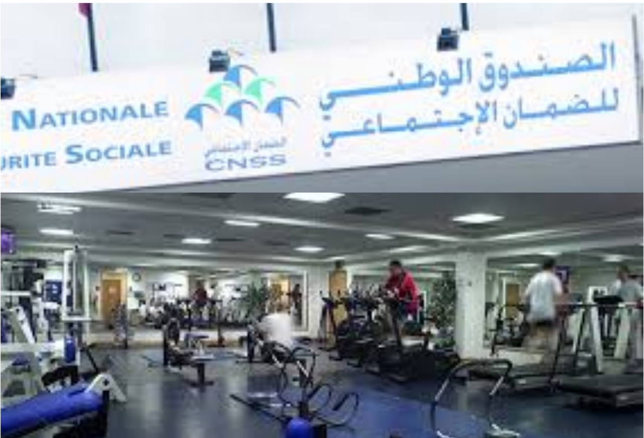 الصندوق الضمان الاجتماعي يخصص تعويضات جزافية لأرباب القاعات الرياضية