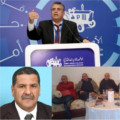 انتخاب حسن بن مومن بالإجماع أمينا محليا لحزب الأصالة والمعاصرة بالسعيدية