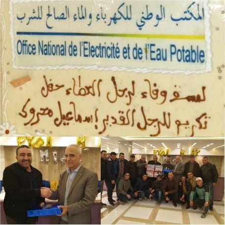 أطر وموظفو المكتب الوطني للكهرباء ببركان يكرمون زميلهم «إسماعيل محروك»بمناسبة إحالته على التقاعد