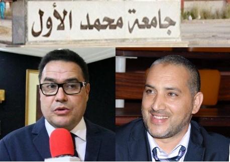الدكتوران عبد المالك بكاوي ورابح قيسامي يفوزان في قائمة التأهيل الجامعي