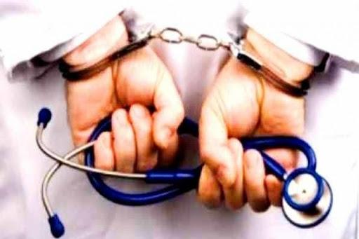 توقيف ممرض متقاعد يشتبه في تورطه في ممارسة مهنة الطب بشكل غير مشروع