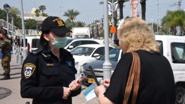 إسرائيل تلغي إلزامية وضع الكمامات في الأماكن المفتوحة