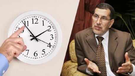"""بمناسبة حلول شهر رمضان المبارك المغرب يعلن الرجوع إلى """"الساعة القانونية"""""""