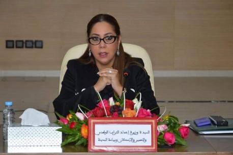 الوزيرة بوشارب تطلق مشاريع لتجويد الظروف المعيشية لأكثر من 33 ألف أسرة بالجهة الشرقية