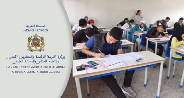 هذا هو موعد إجراء الامتحانات المدرسية الإشهادية برسم دورة 2021