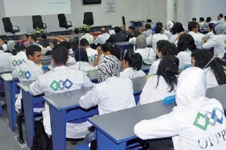 وزارة التعليم تعلن صرف المنح الدراسية لفائدة متدربي التكوين المهني ابتداء من هذا التاريخ