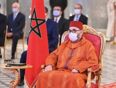 الملك محمد السادس يترأس حفل إطلاق مشروع تعميم الحماية الاجتماعية وتوقيع الاتفاقيات الأولى المتعلقة به
