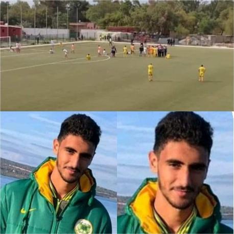 وفاة لاعب فريق نجم الشباب البيضاوي رضى الساقي أثناء مباراة فريقه ضد حسنية بنسليمان