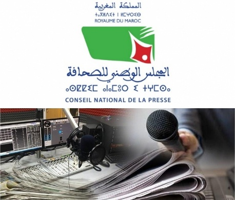 في اليوم العالمي لحرية الصحافة… المجلس الوطني للصحافة يكشف عن متوسط أجر الصحافيين