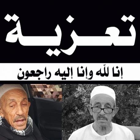 مبطول محمد نائب إمام مسجد القدس ببركان في ذمة الله