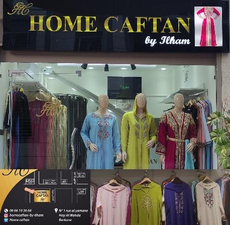 متجر HOME CAFTAN ببركان لأصحاب الذوق الرفيع للملابس الجاهزة