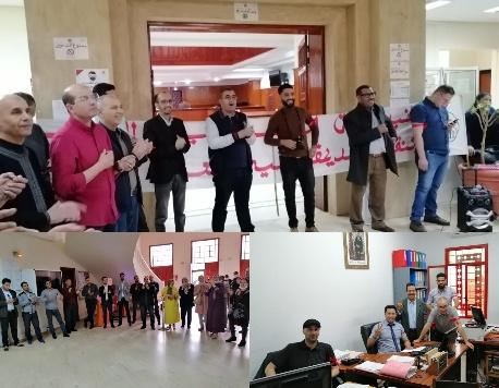 موظفو ابتدائية بركان في وقفة احتجاجية حول ظروف عملهم الصعبة