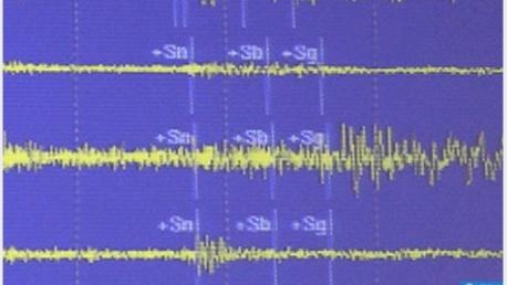 تسجيل هزتين أرضيتين بقوة 4.3 و 4.4 درجات بإقليم الدريوش