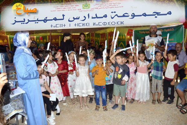 جمعية التضامن للتنمية والبيئة بالمهيريز تحتفي بتلامذتها المتفوقين دراسيا وتكرم أطرها التربوية