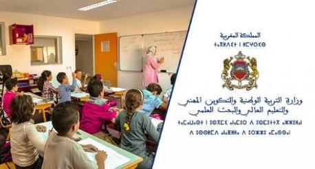 """وزارة التربية الوطنية تصدر """"المقرر الوزاري"""" بشأن تنظيم الموسم الدراسي 2022-2021 تحت شعار: """" من أجل نهضة تربوية رائدة لتحسين جودة التعليم"""""""