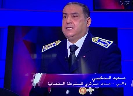 محمد الدخيسي: استجلاء أزيد من 3 ملايين و900 ألف من قضايا الإجرام العام ما بين يناير 2015 وأبريل 2021