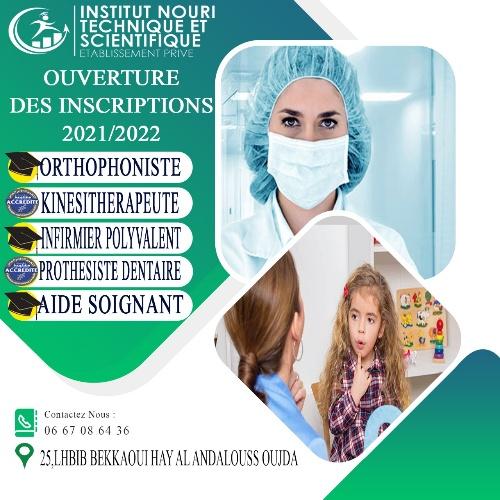 إعلان عن افتتاح أبواب التسجيل بمعهد نوري التقني والعلمي بوجدة لموسم 2021-2022