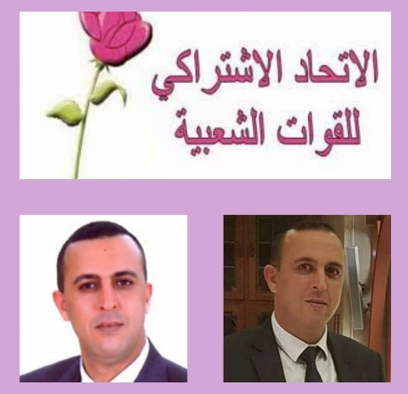 عبد المنعم المحسني مرشح فوق العادة لخوض غمار الإنتخابات التشريعية المقبلة بإقليم بركان باسم حزب «الوردة»