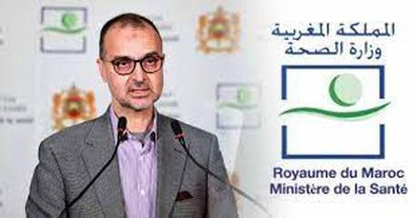 إصابة محمد اليوبي مدير مديرية الاوبئة بفيروس كورونا