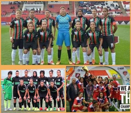 البرنامج الكامل لتصفيات شمال إفريقيا التي سيحتضنها الملعب البلدي ببركان والمؤهلة إلى مسابقة دوري أبطال إفريقيا للسيدات بمصر