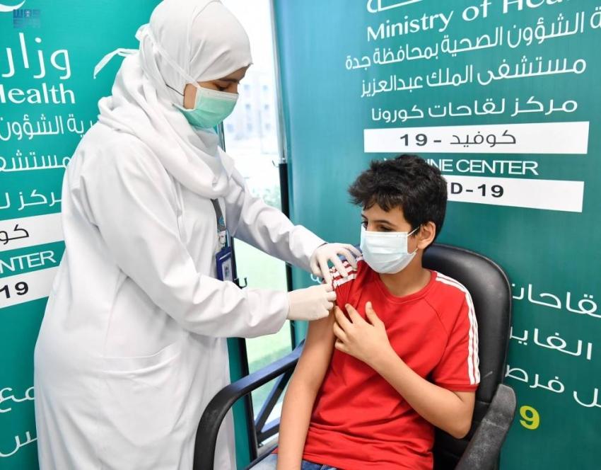 وزارة التربية الوطنية تدعو كافة الطلبة إلى التوجه إلى أقرب مركز لتلقي الجرعة الأولى من اللقاح.