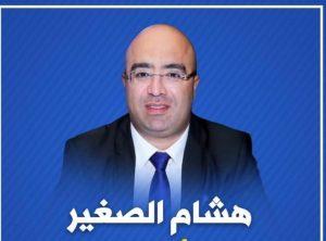 هشام الصغير ينسحب من سباق انتخابات شتنبر المقبل ويصدر بيانا للرأي العام